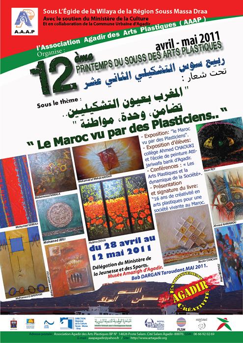 Association AGADIR des Arts Plastiques